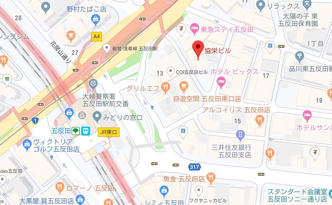 五反田 チャイエス