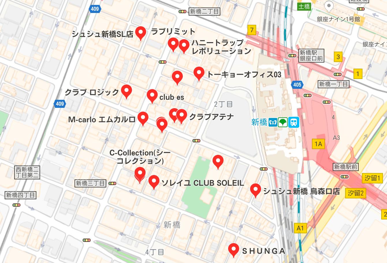新橋 夜遊び
