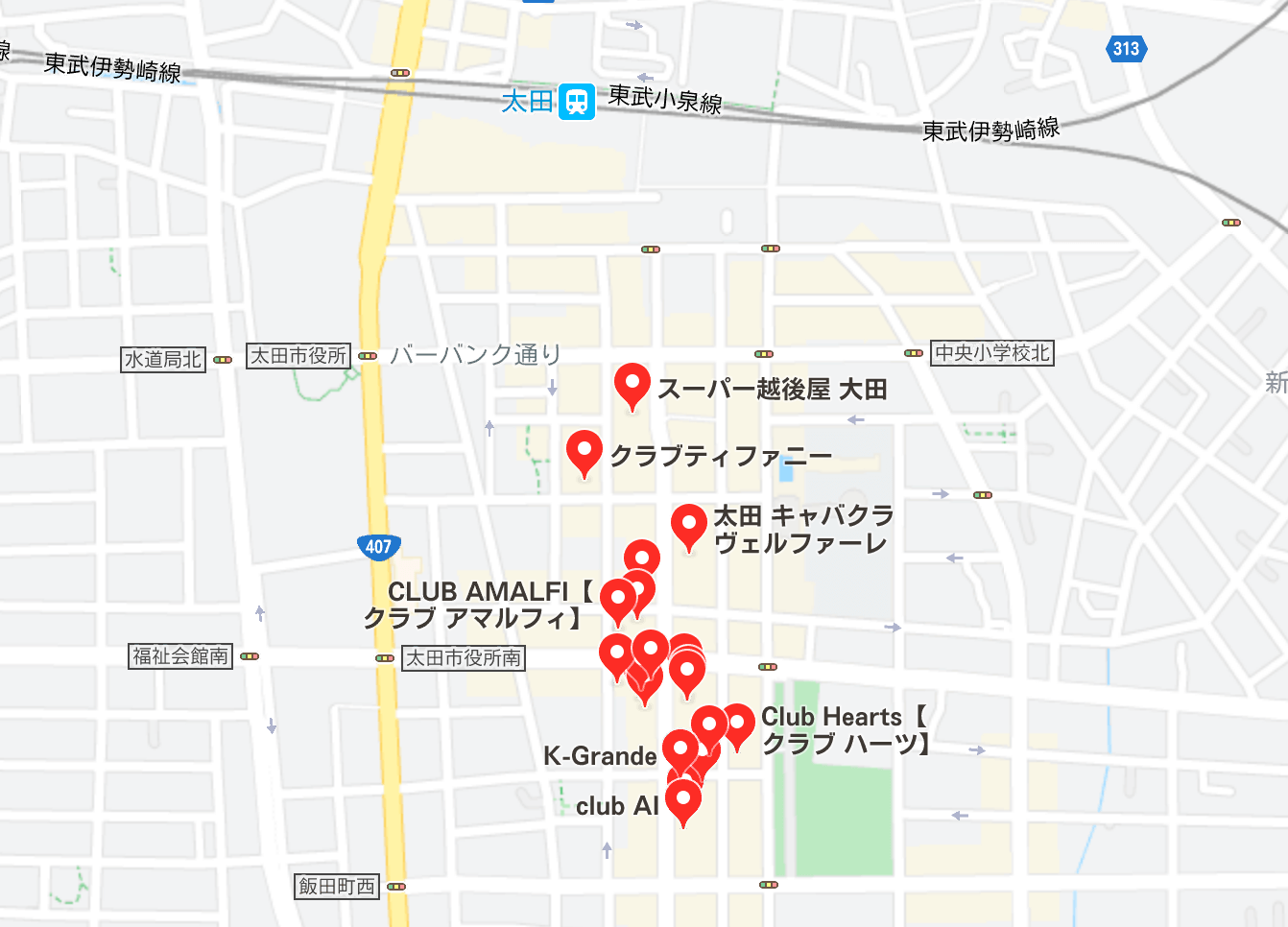 太田市 夜遊び