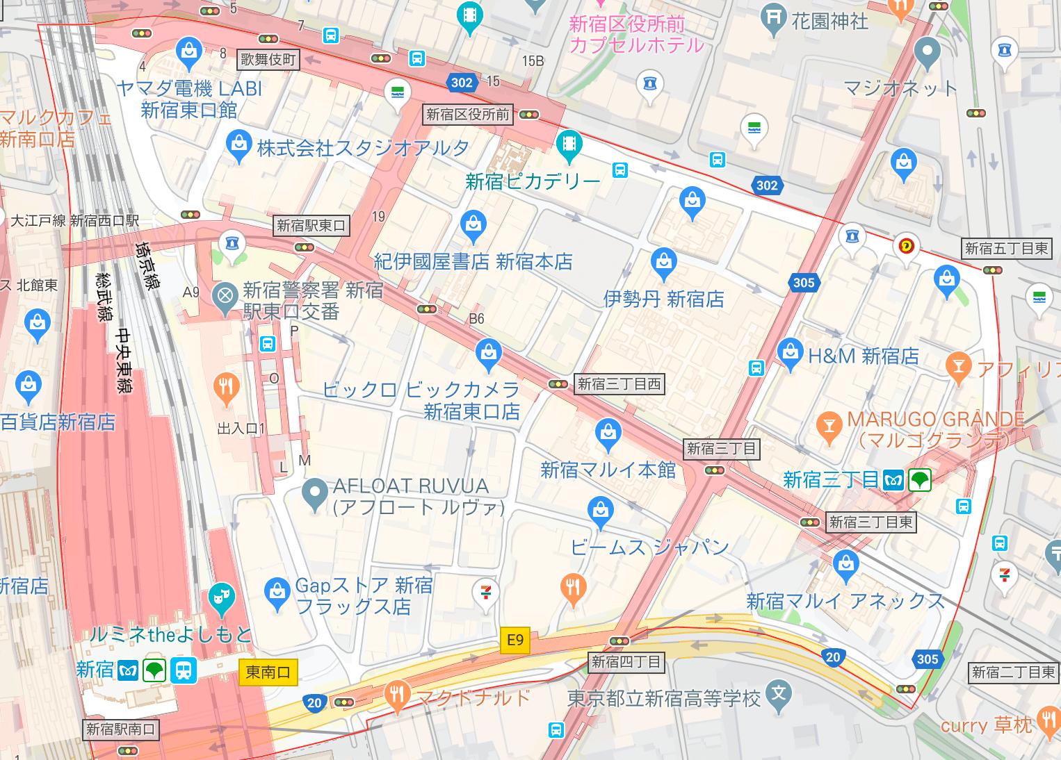 新宿3丁目 夜遊び