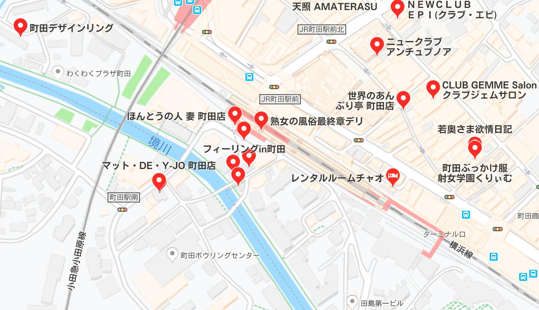 町田 夜遊び