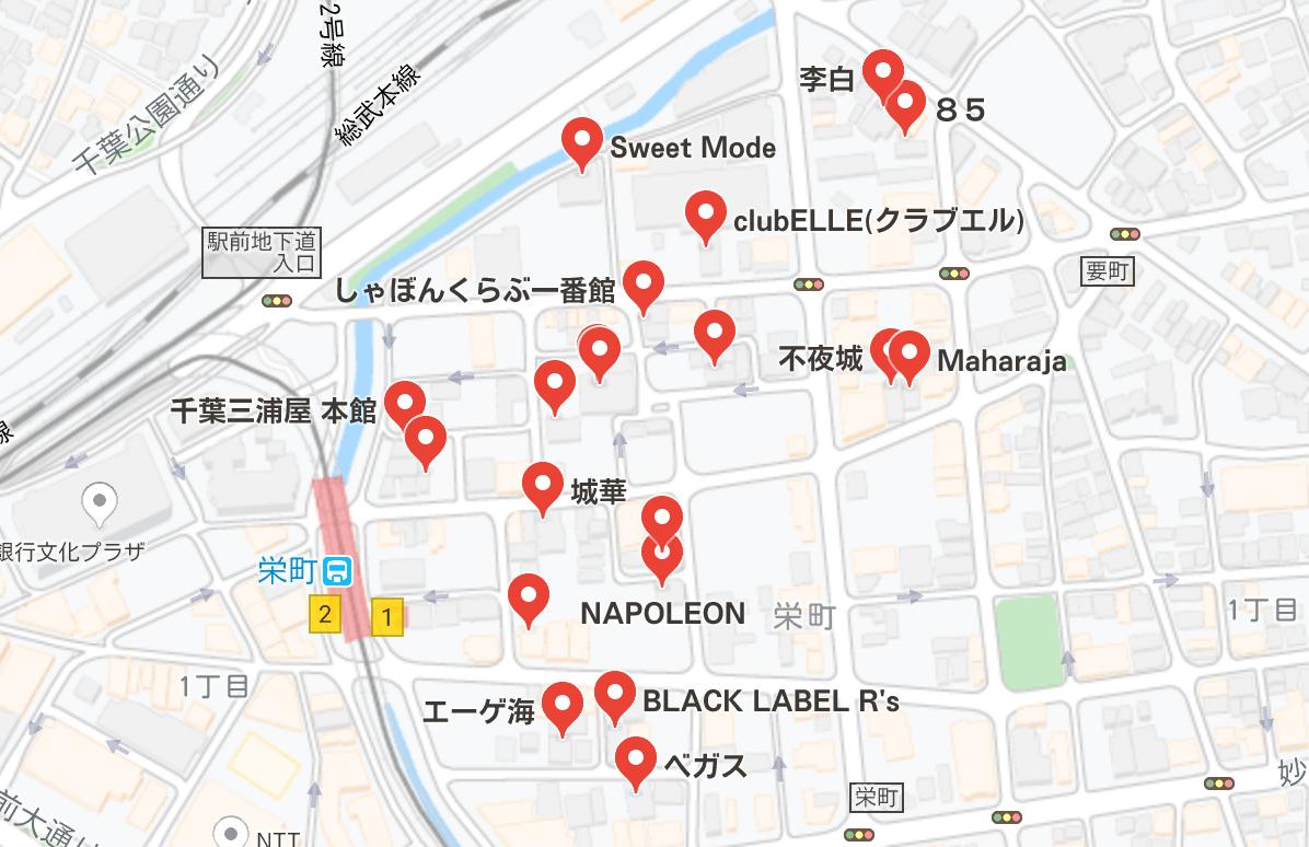 栄町 ソープ