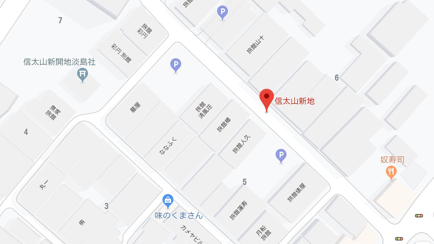 信太山新地