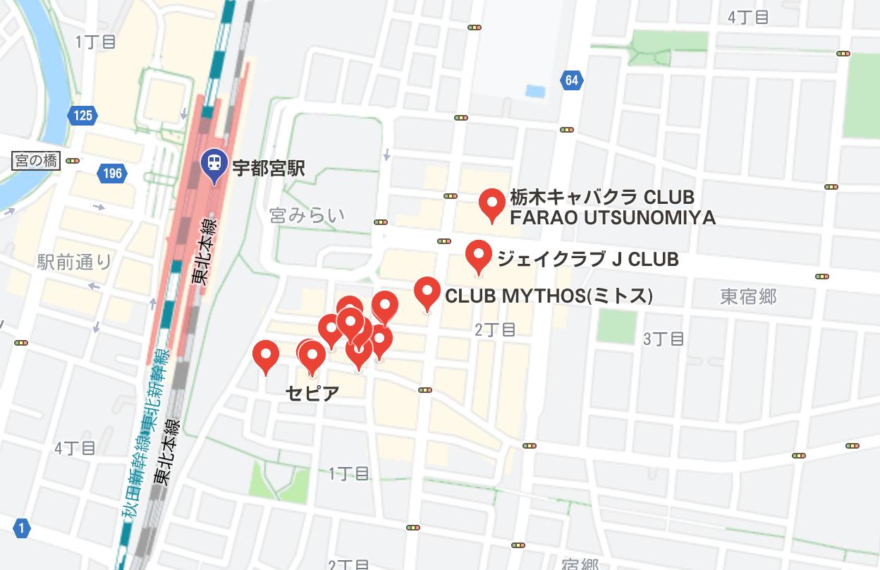 JR宇都宮駅 キャバクラ