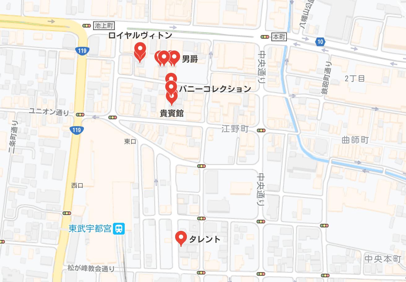 東武宇都宮駅 ソープ