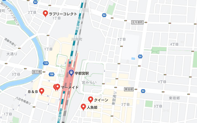 JR宇都宮駅 ピンサロ