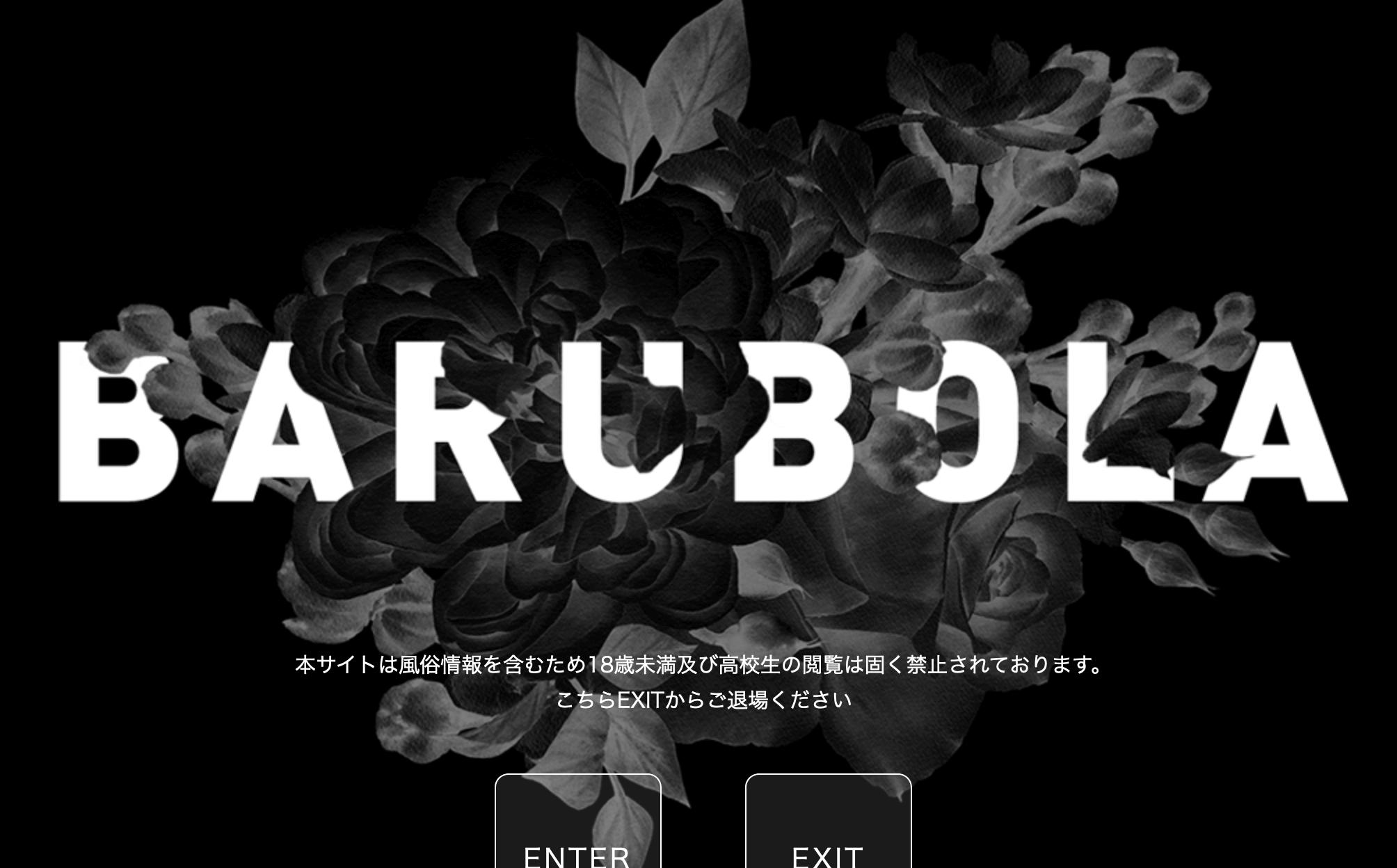 新宿 ソープ
