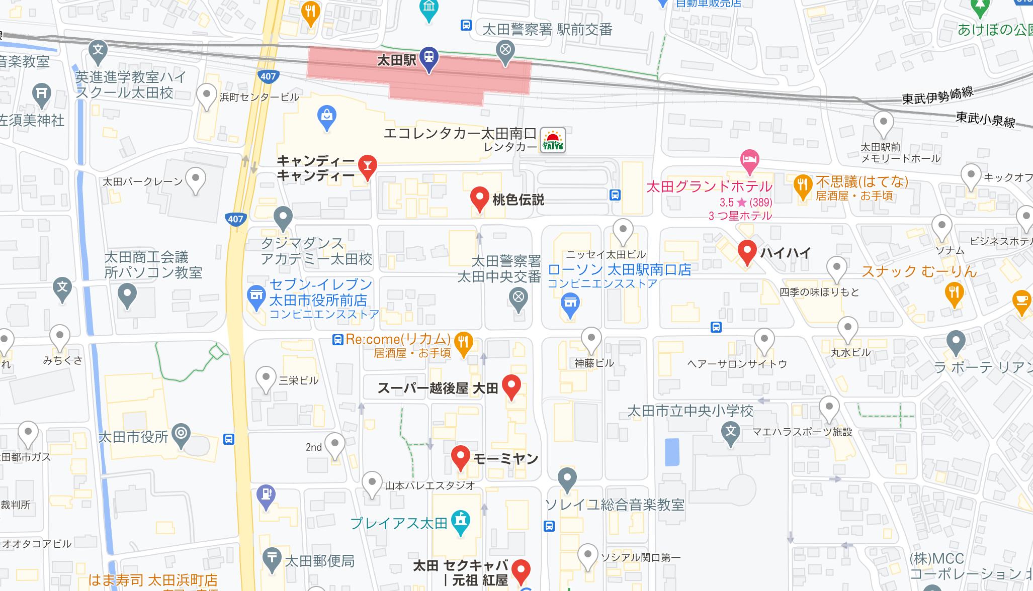 太田市 風俗