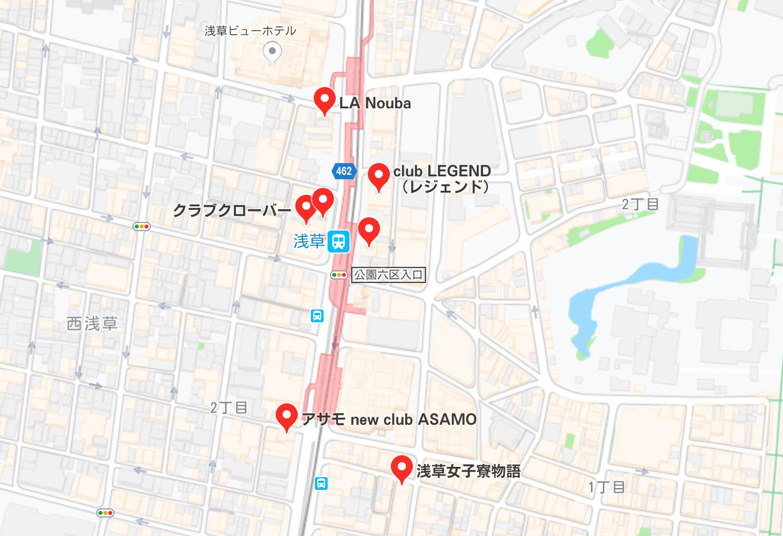 浅草 キャバクラ