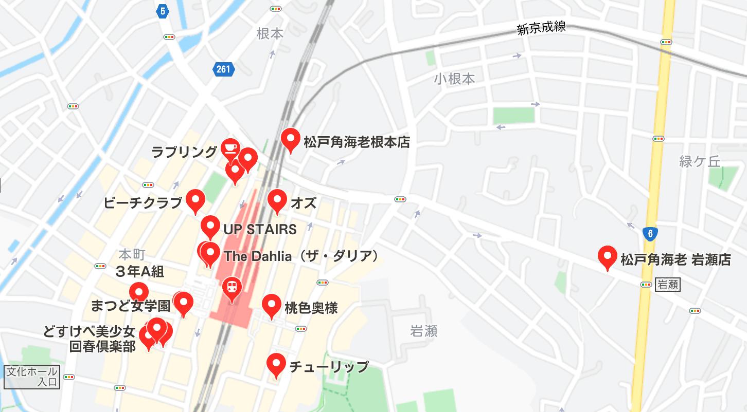 松戸駅 風俗