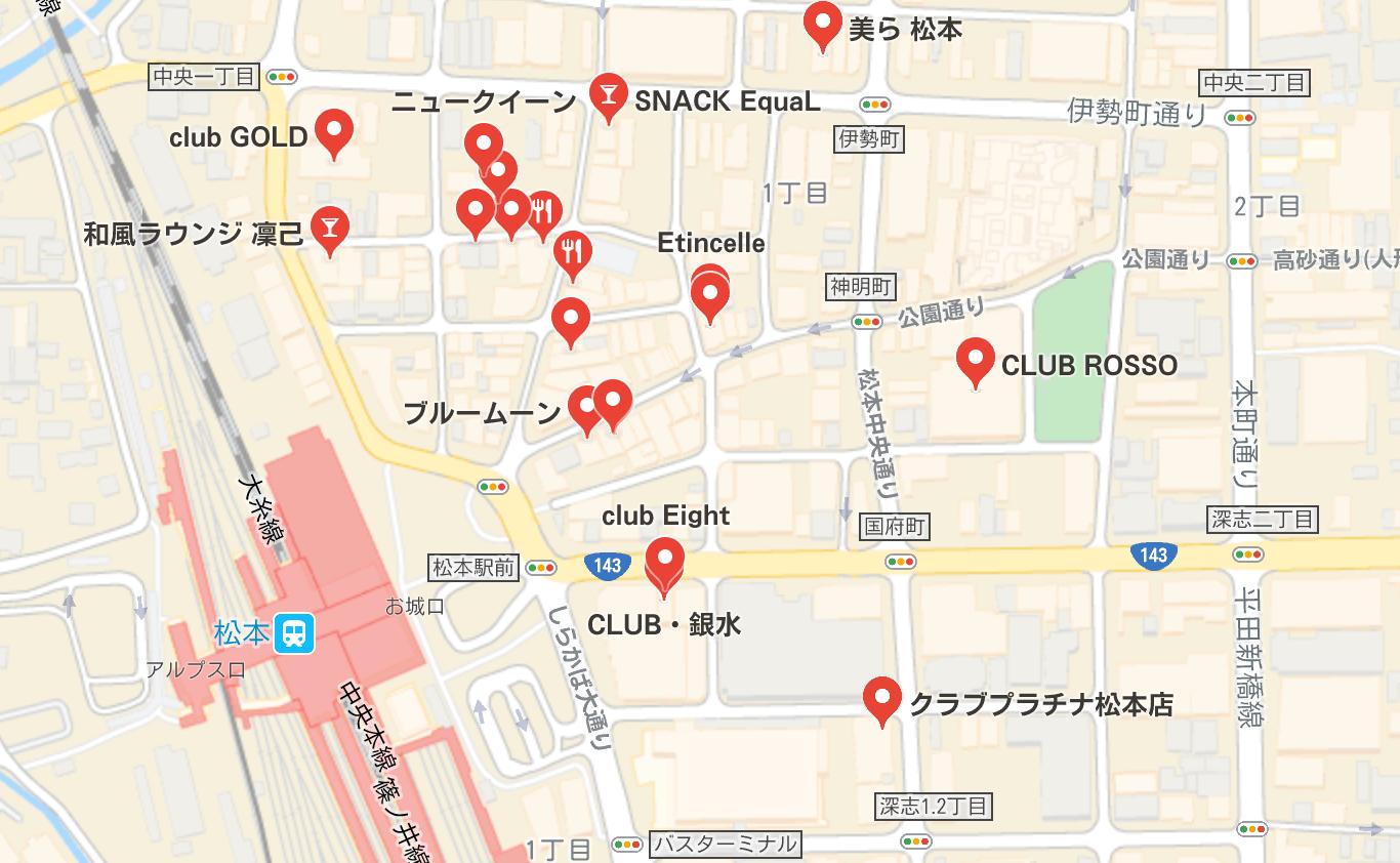 松本市 キャバクラ