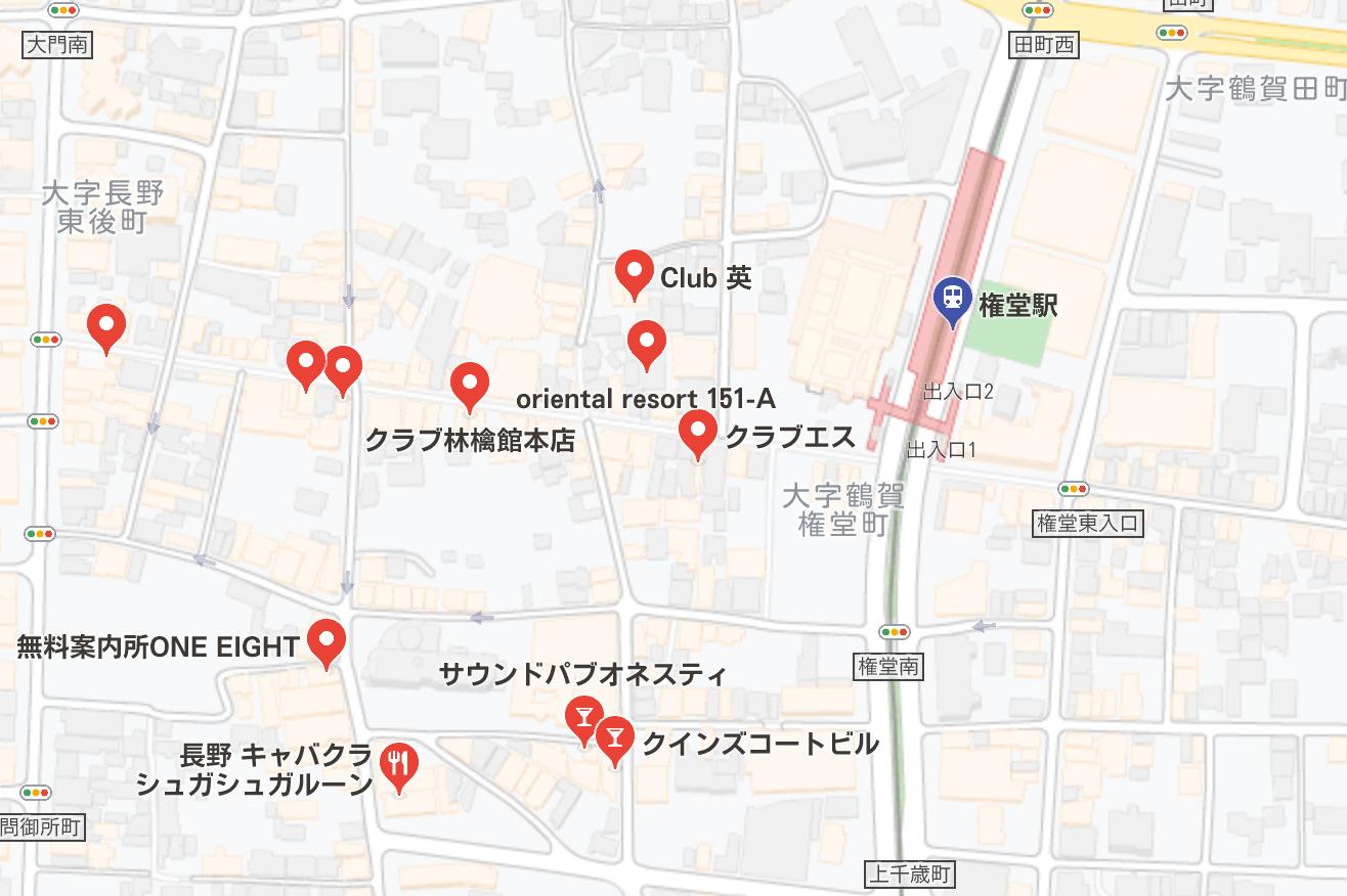 長野市 キャバクラ