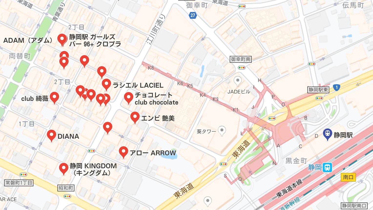 静岡駅 キャバクラ