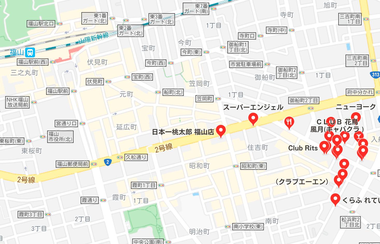 福山市 キャバクラ