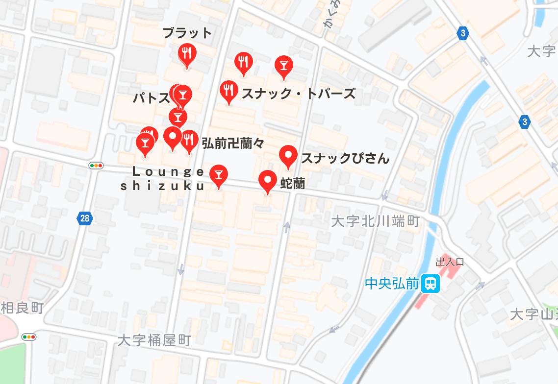 弘前 キャバクラ