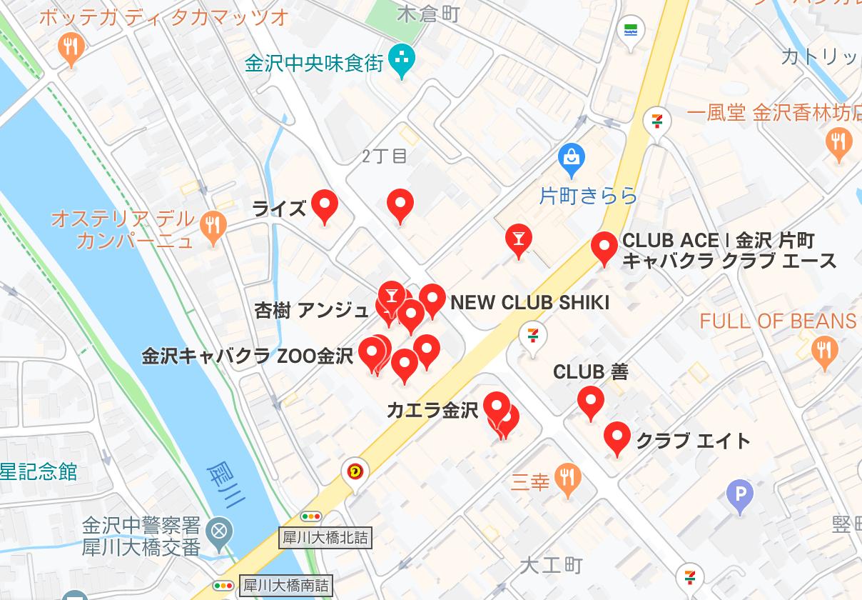 金沢市 キャバクラ