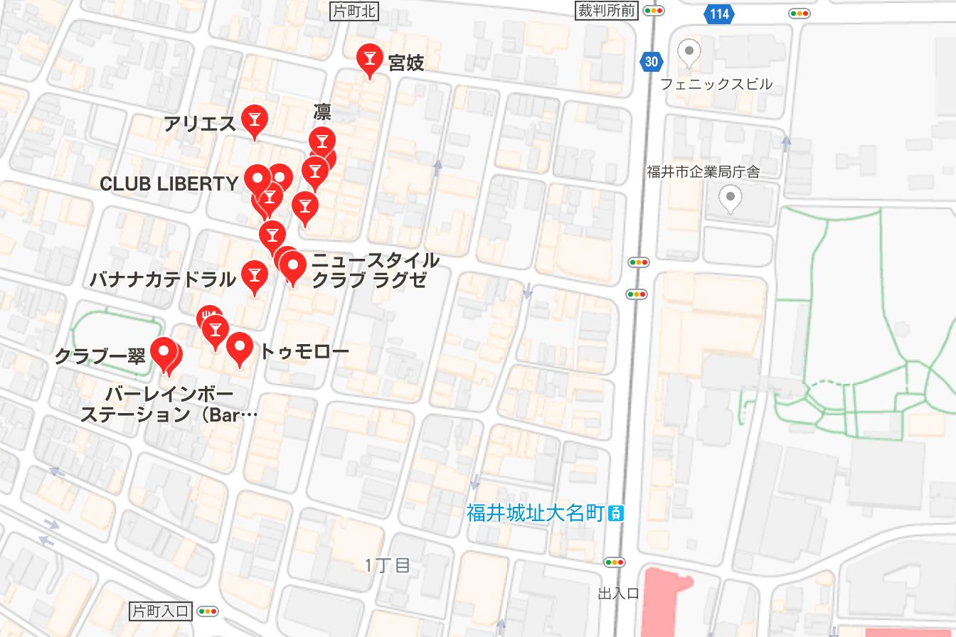 福井市 キャバクラ
