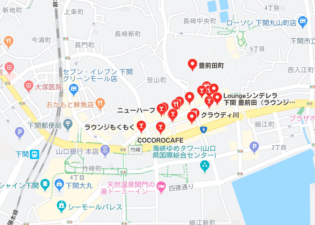 下関市 キャバクラ