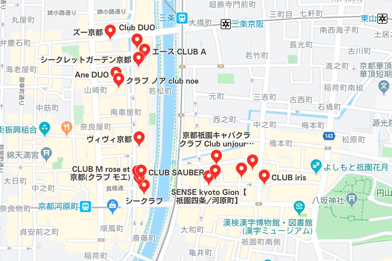 京都市 キャバクラ