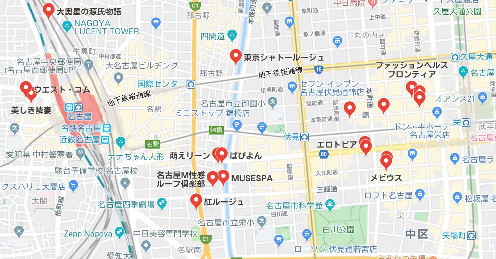 名古屋市 ヘルス