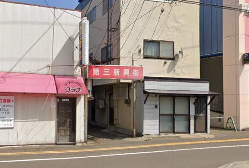 青森 本サロ