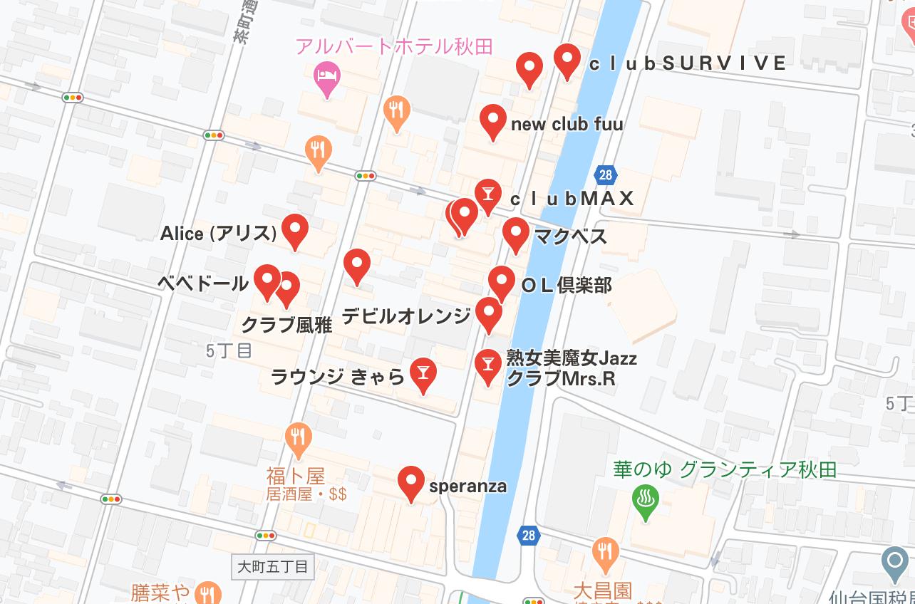 秋田 キャバクラ