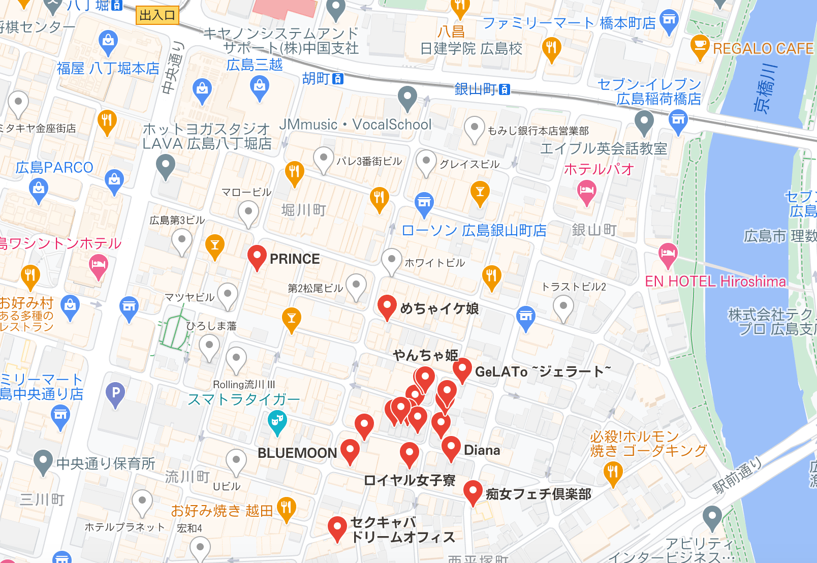 広島市 風俗