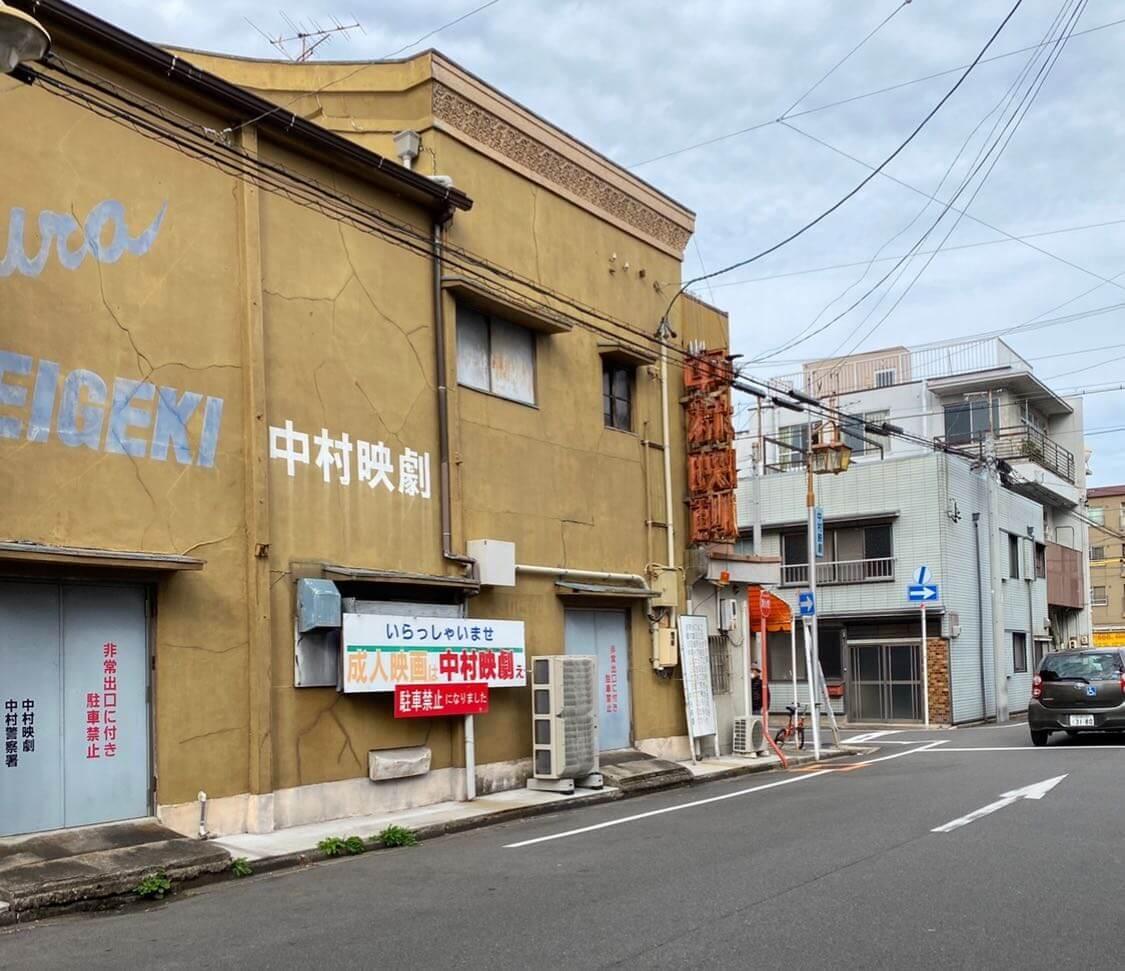 名古屋 中村映劇