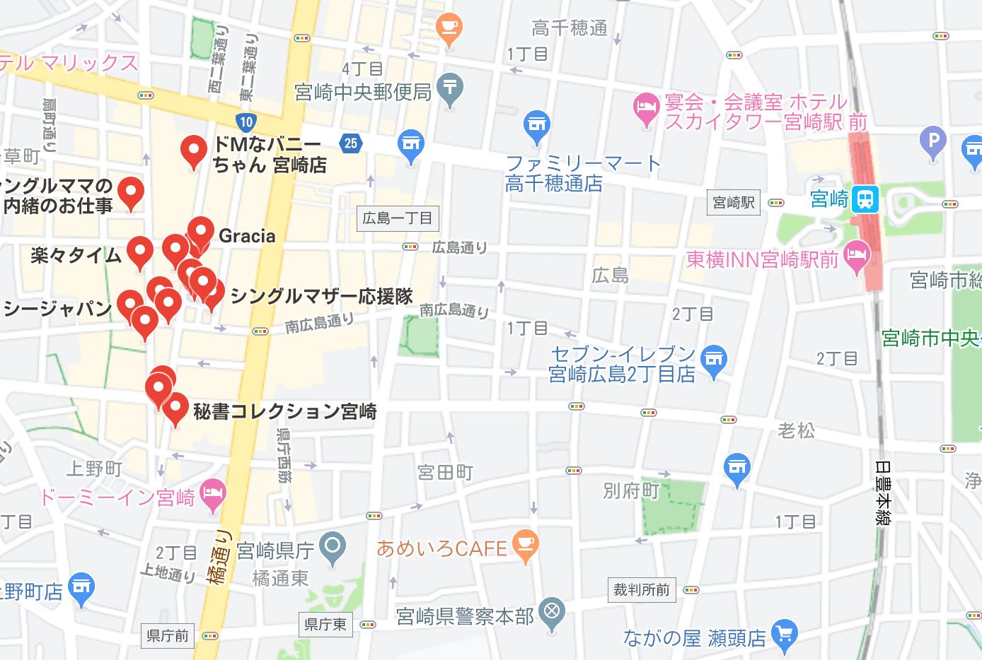宮崎市 風俗