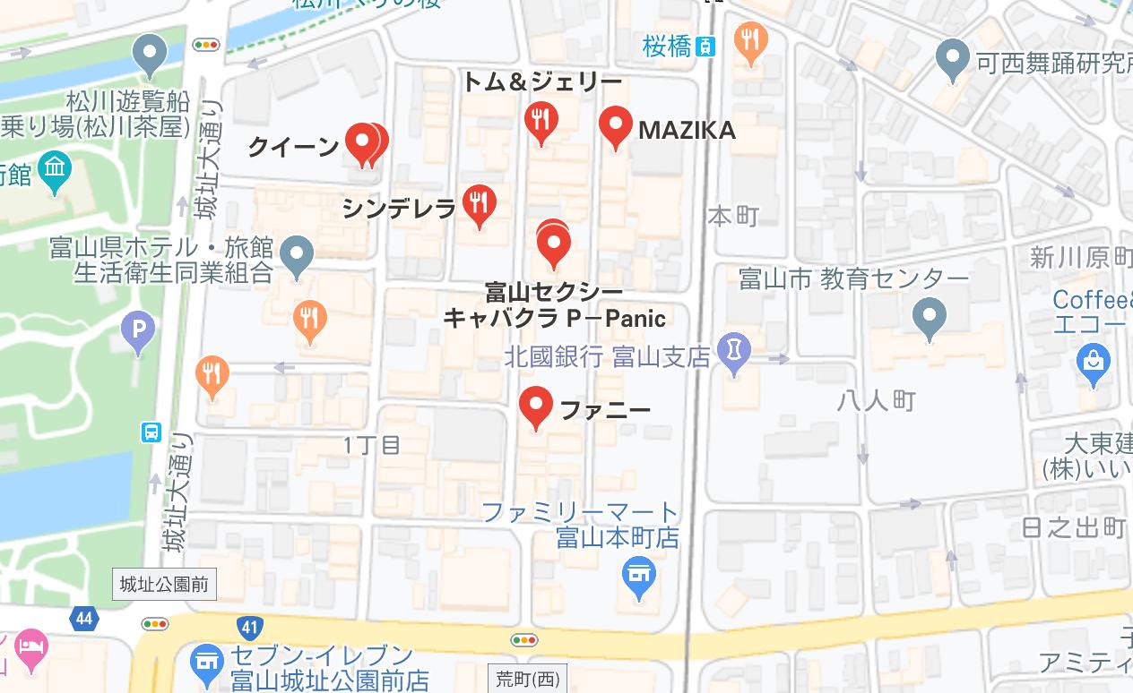 富山市 風俗