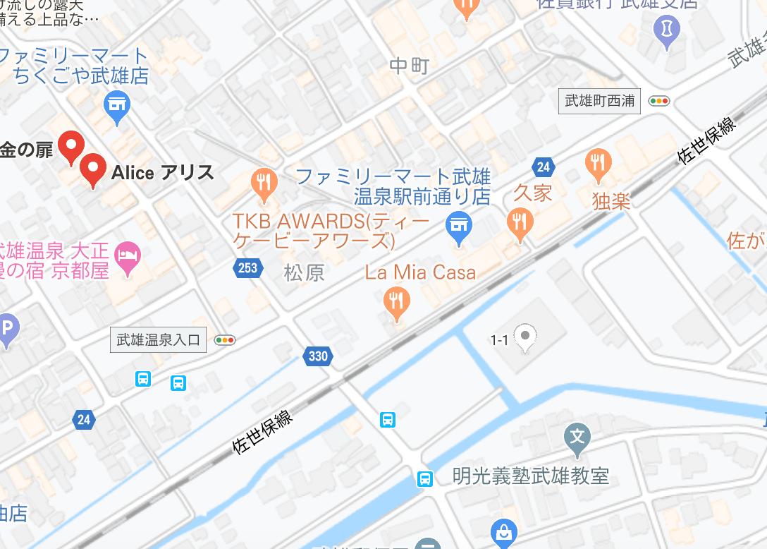 武雄温泉 ソープ