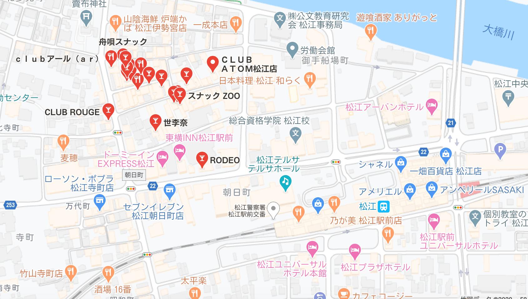 松江市 キャバクラ