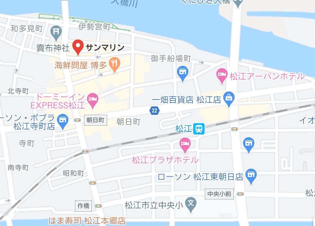 松江市 ピンサロ