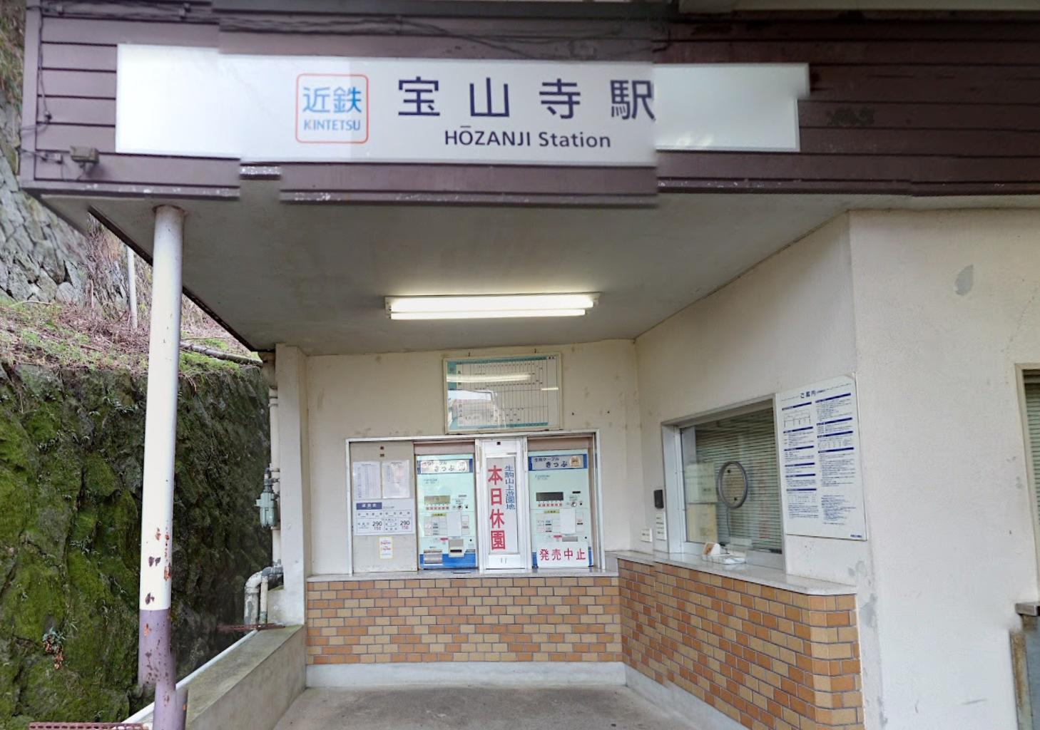 生駒新地 行き方