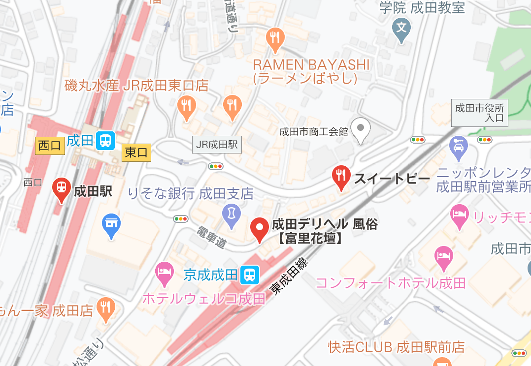 成田 ピンサロ