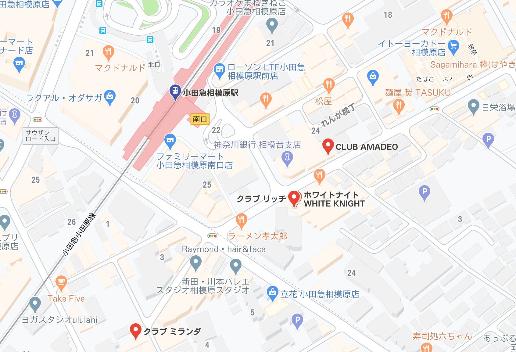 小田急相模原駅 キャバクラ