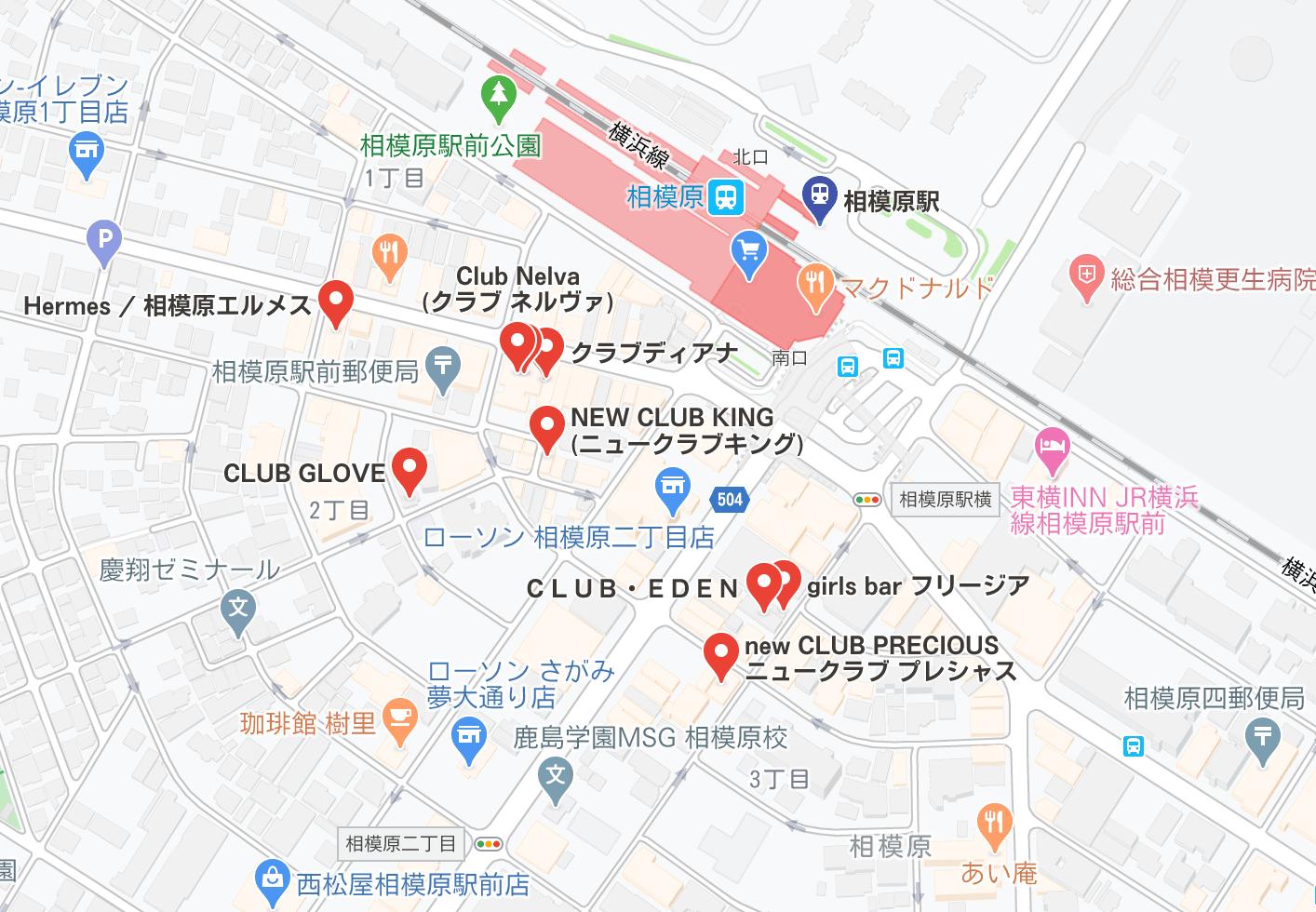 相模原駅 キャバクラ