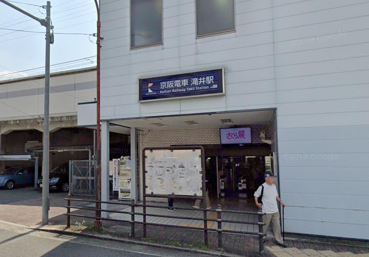滝井新地 行き方