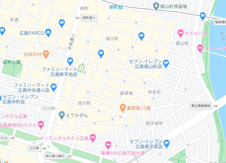 広島 立ちんぼ