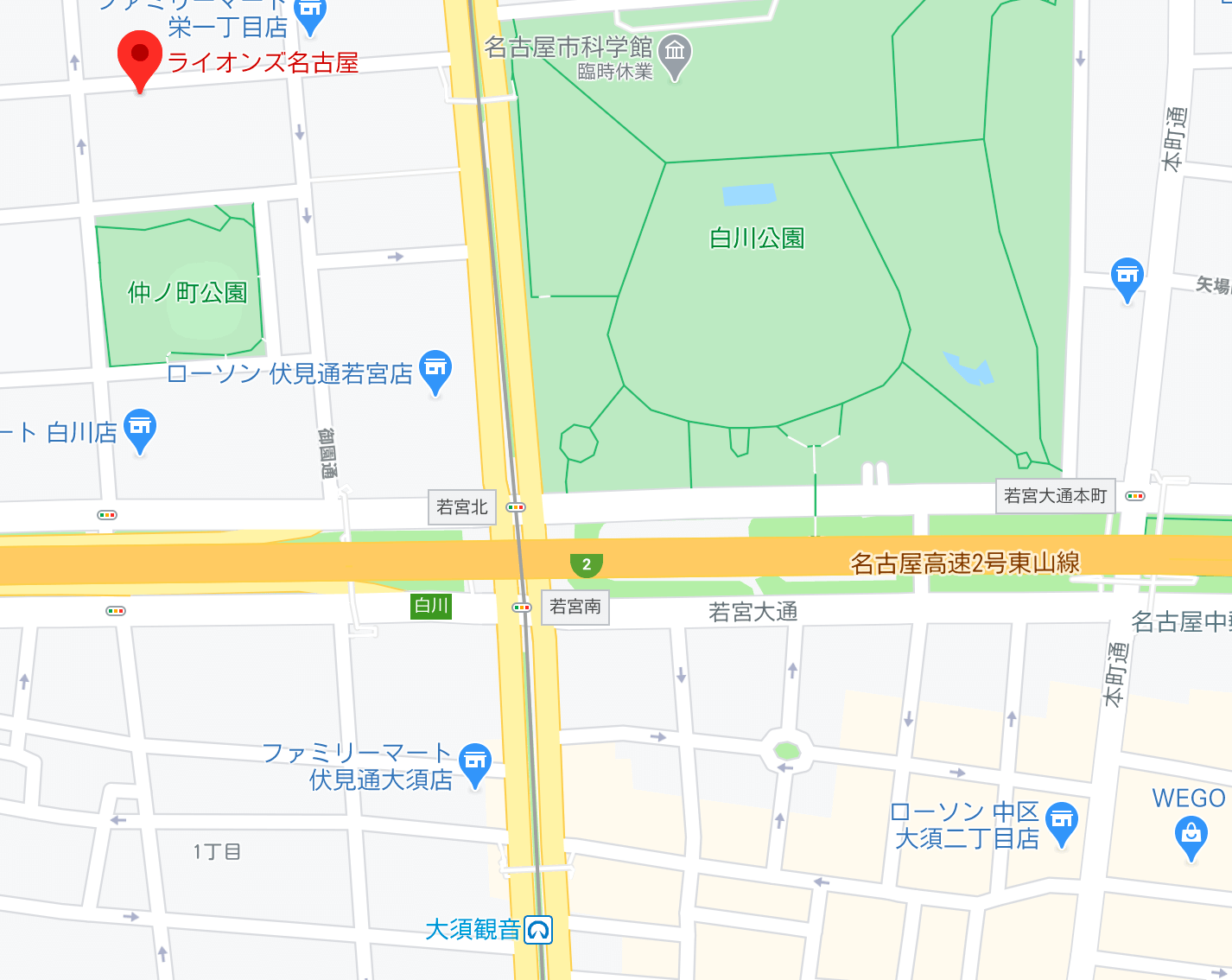 名古屋 立ちんぼ