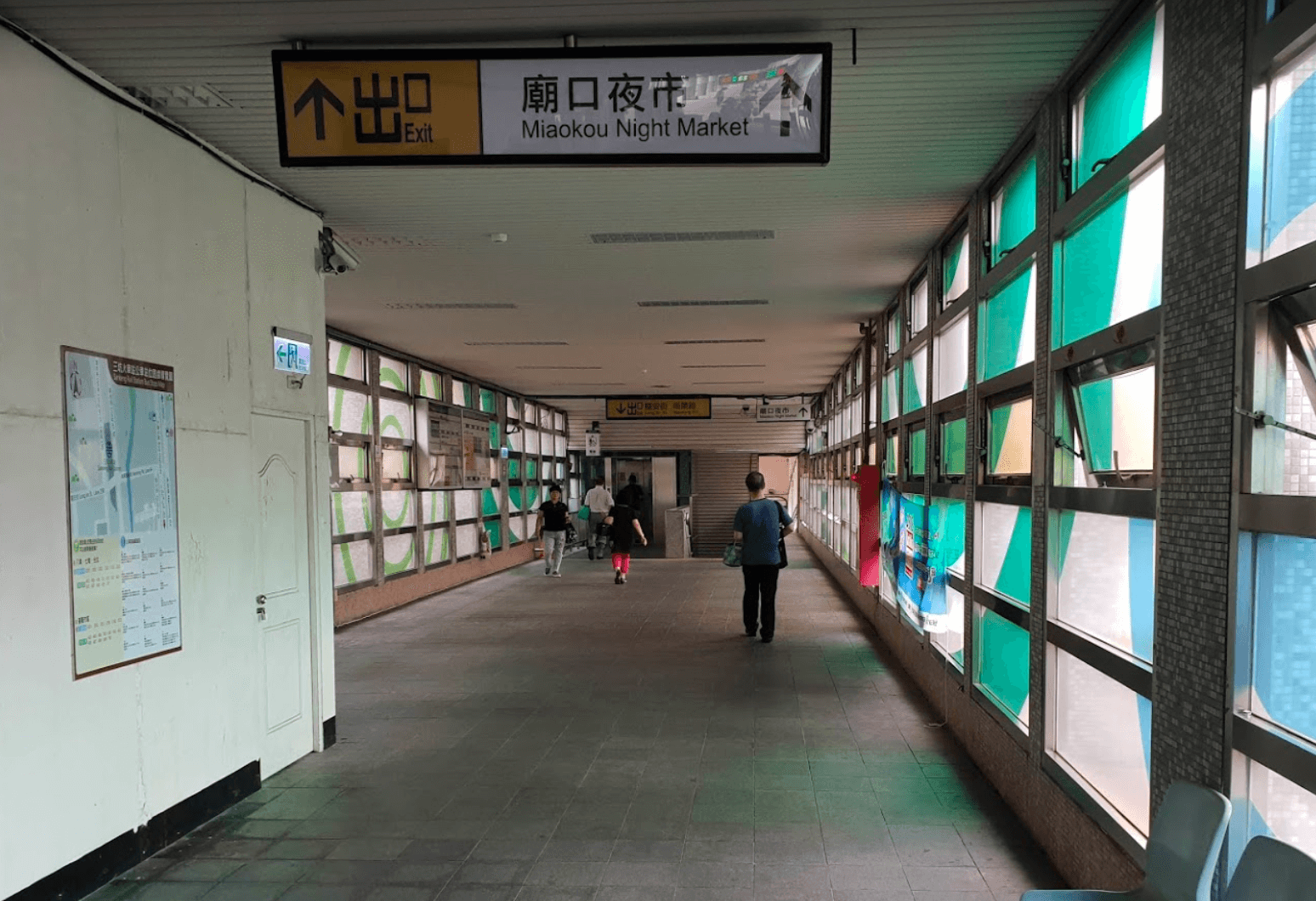 台湾 裏風俗
