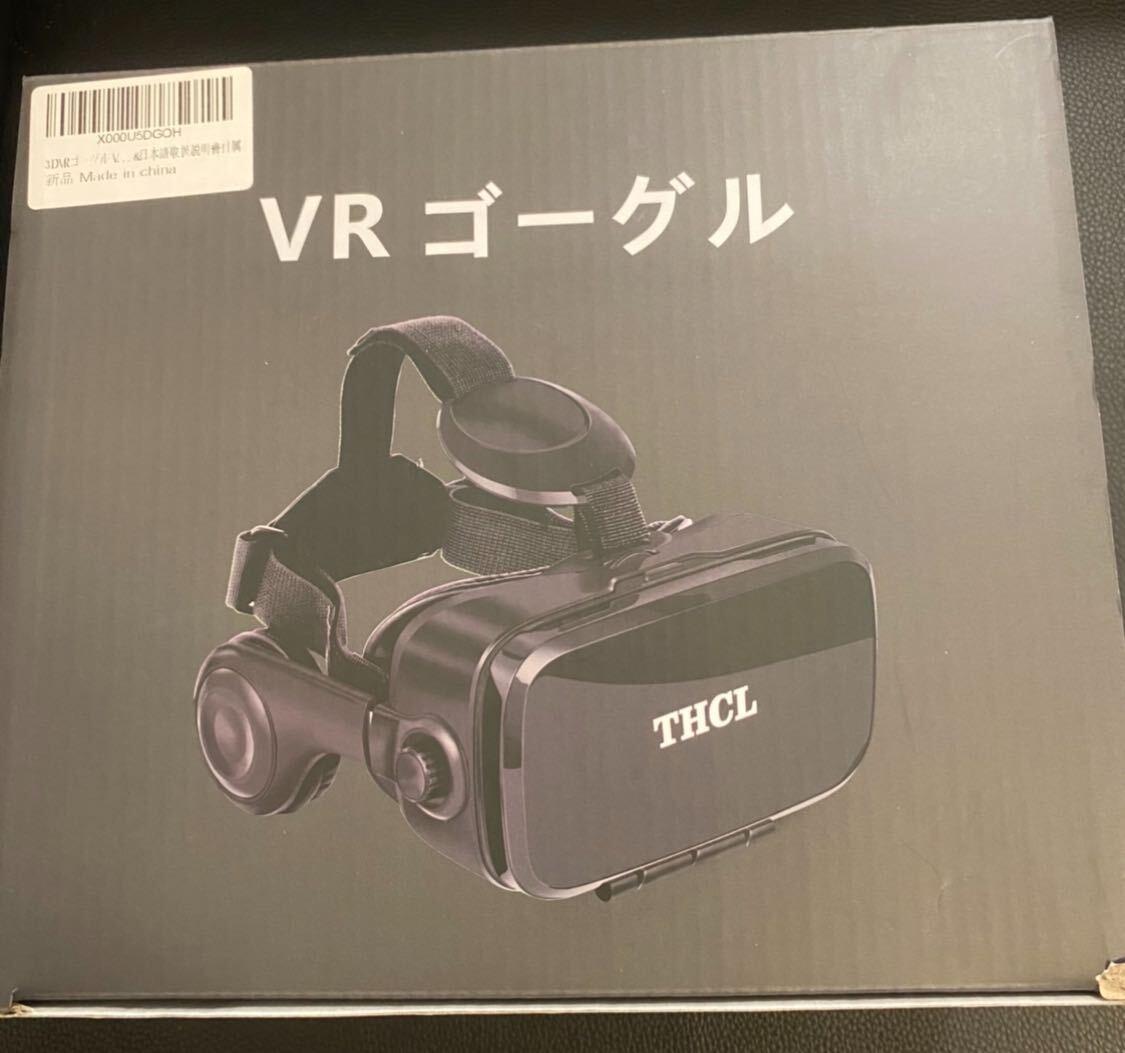 アダルト VR