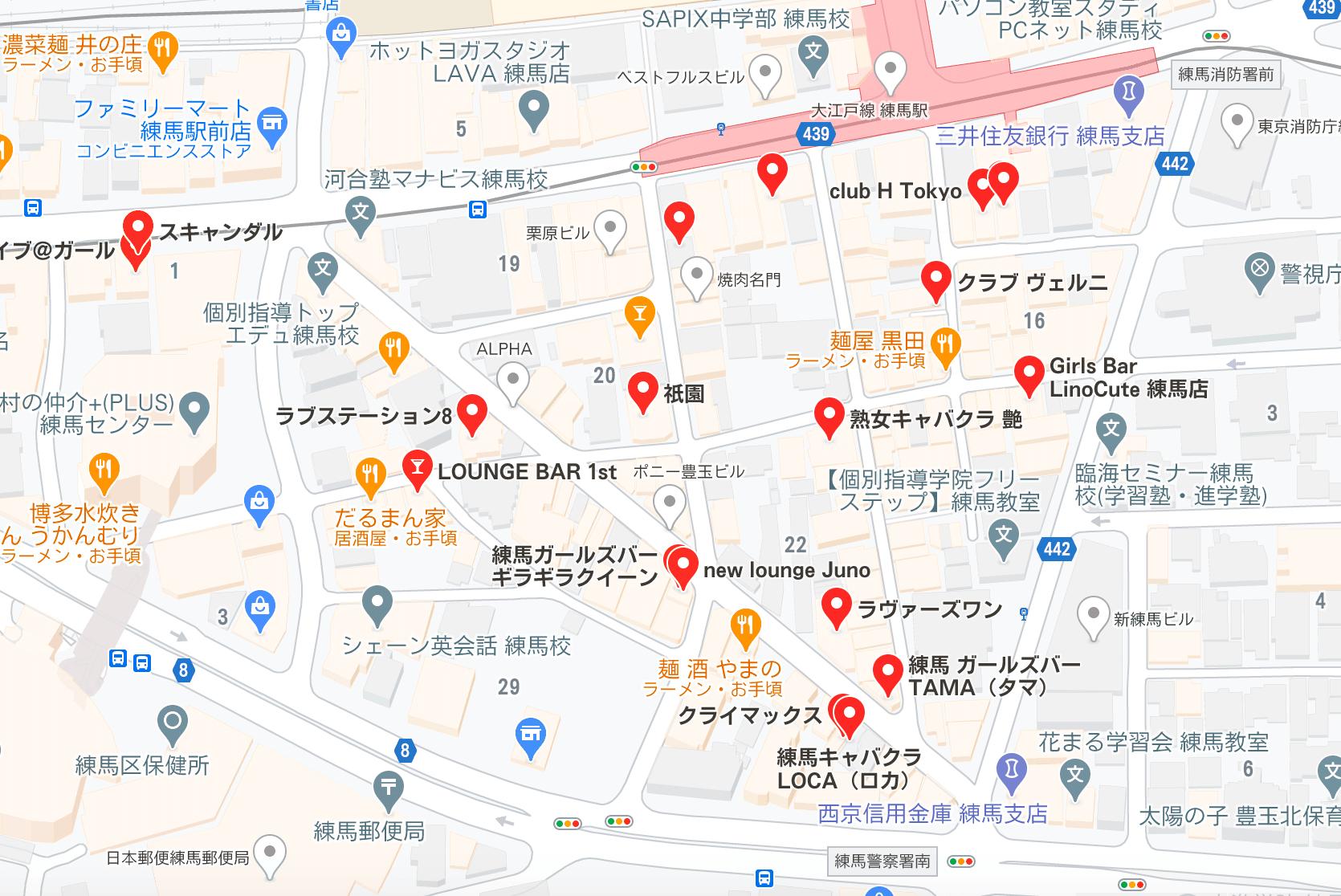 練馬駅 キャバクラ