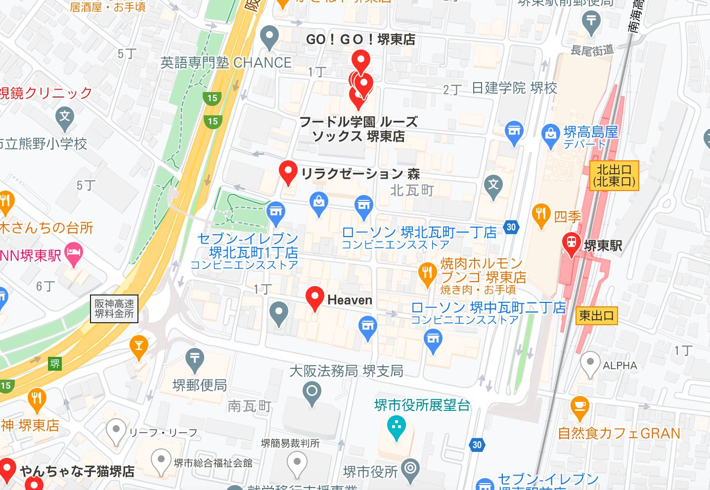 堺市 風俗