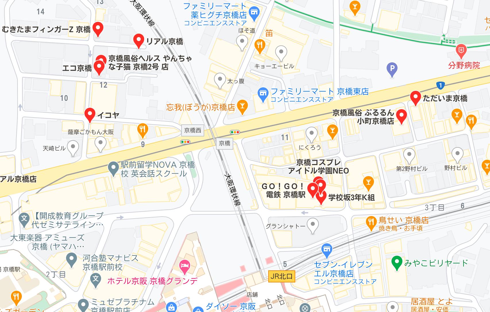 京橋 風俗