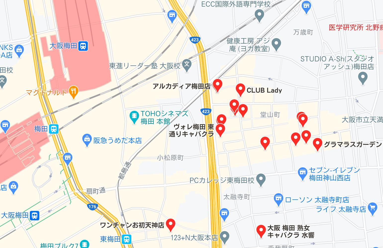 梅田 キャバクラ