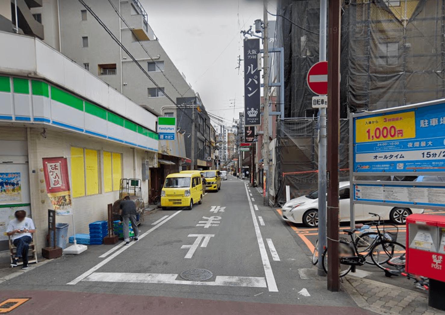 大阪 ミナミ