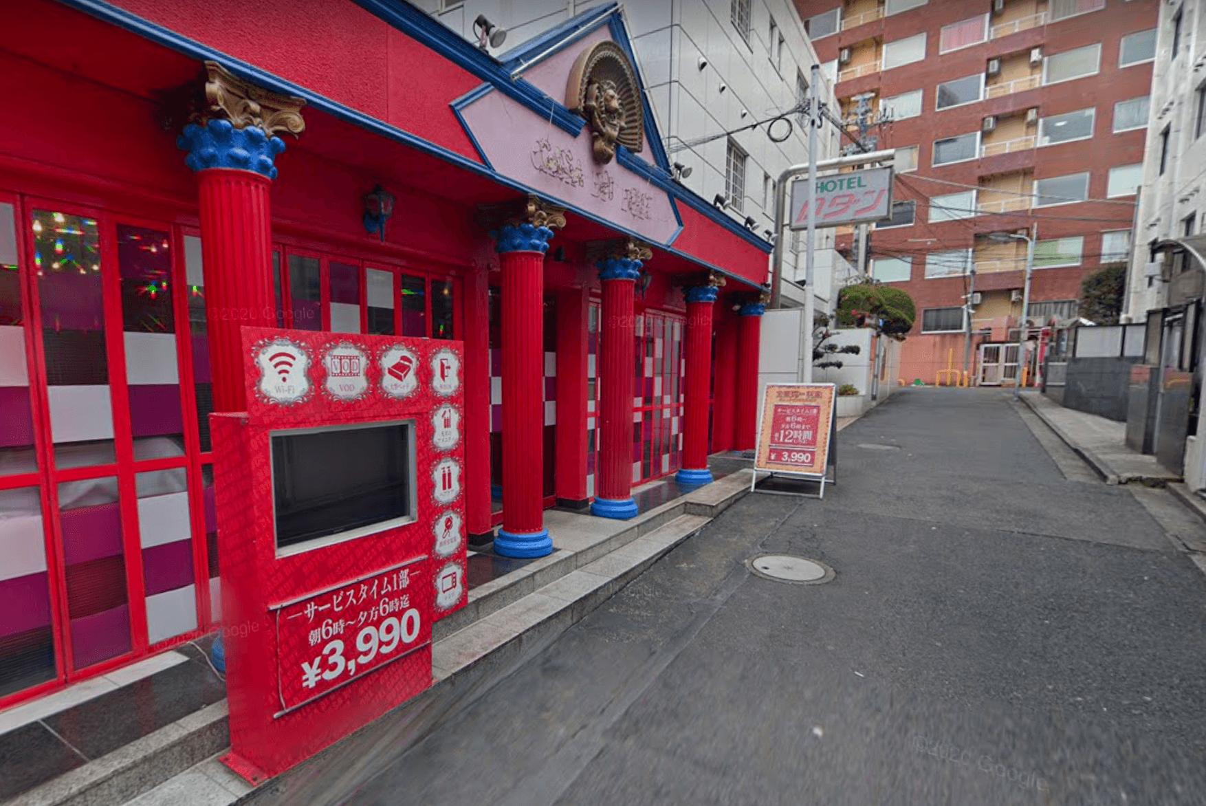 渋谷 出会い