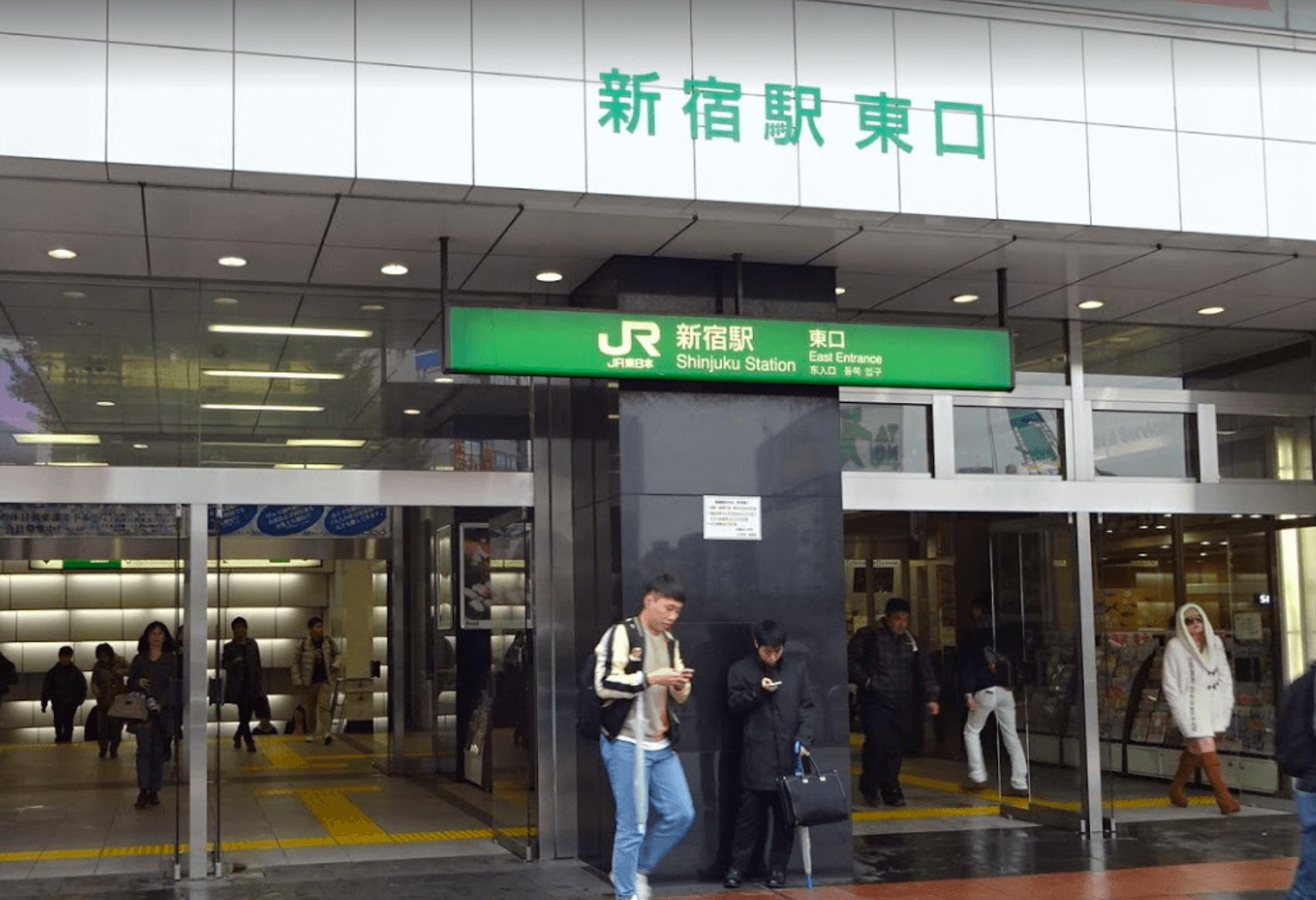 新宿東口 ナンパ