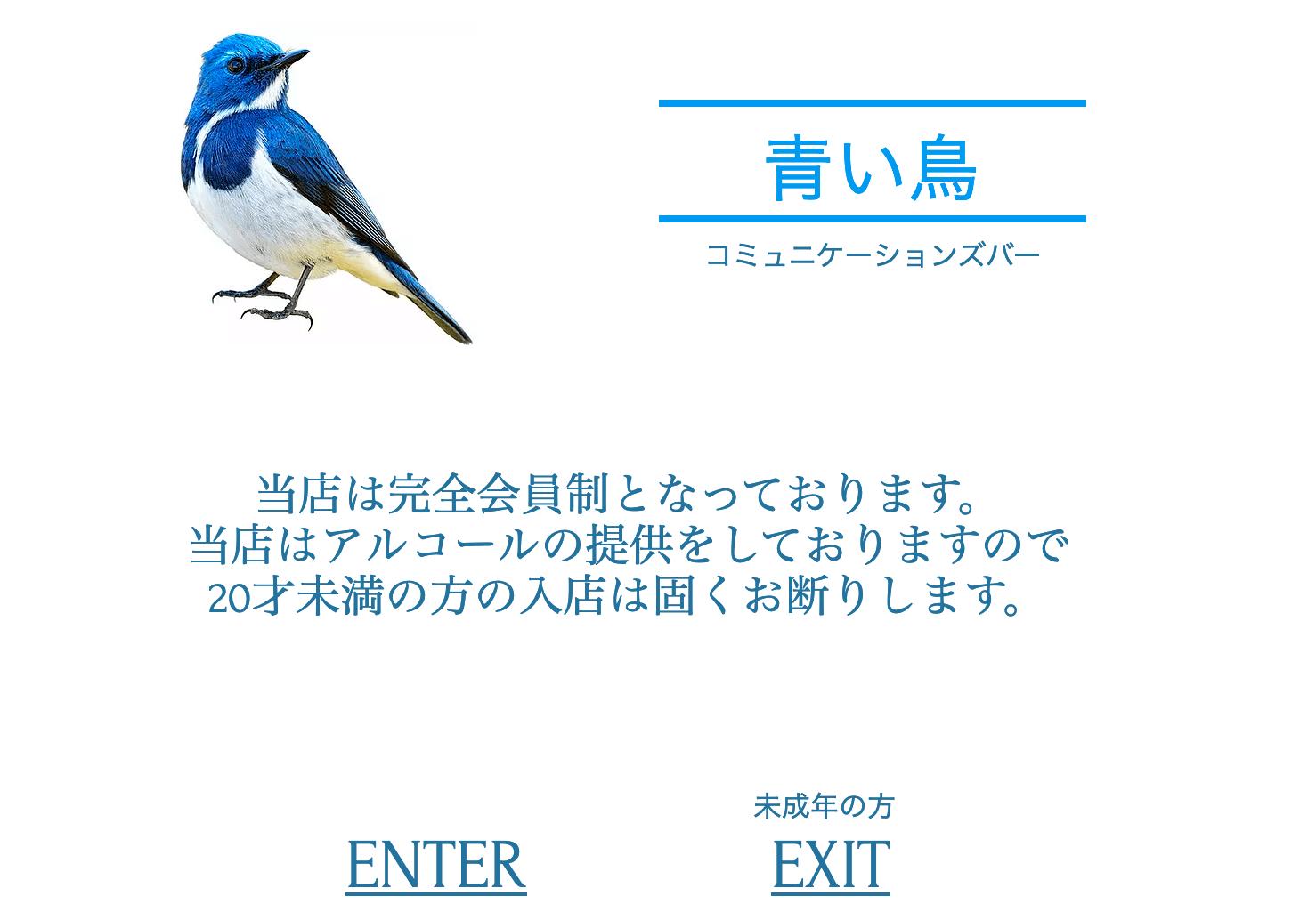 北海道 ハプバー